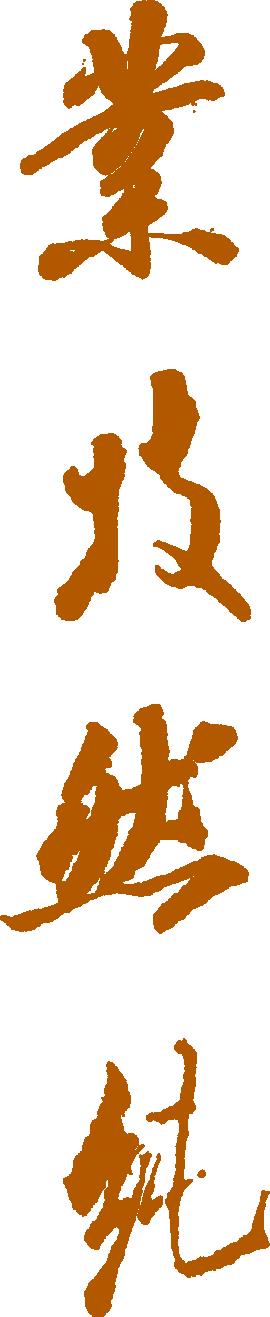 miwa-somen_01