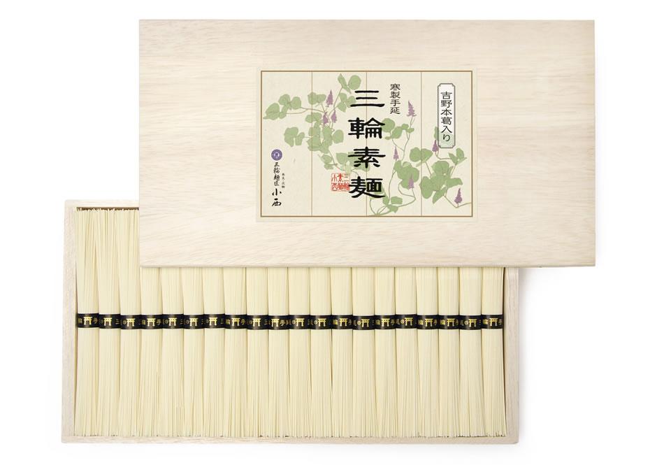 kuzuiri1